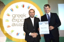 Greek Export Awards 2015