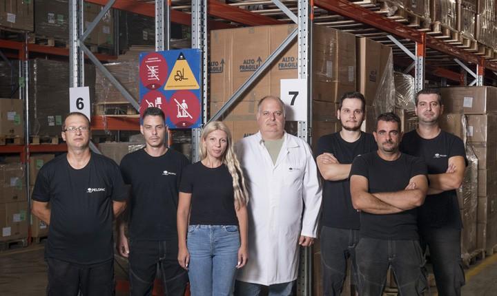 Pelopac Warehouse
