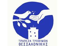 Τράπεζα Τροφίμων Θεσσαλονίκης